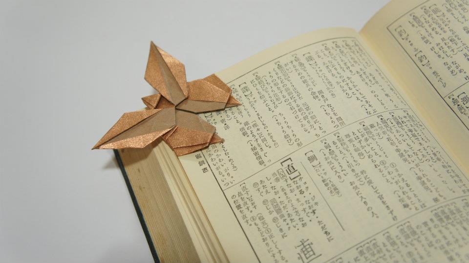Оригами закладка бабочка