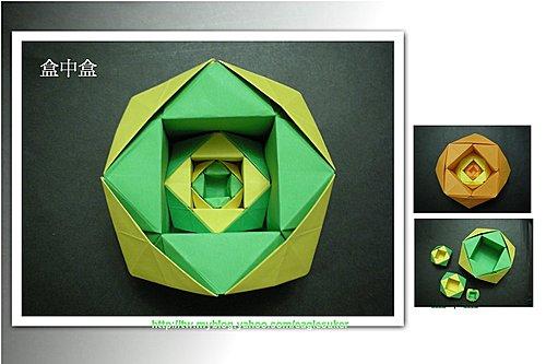 Оригами коробочка. korobka0
