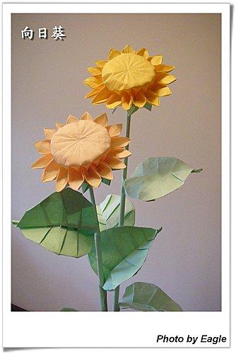 Оригами подсолнечник