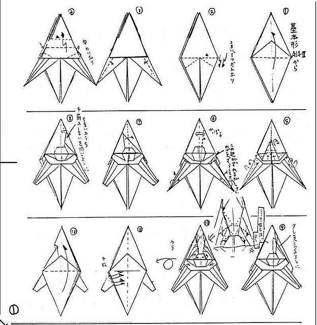 Оригами схемы на русском