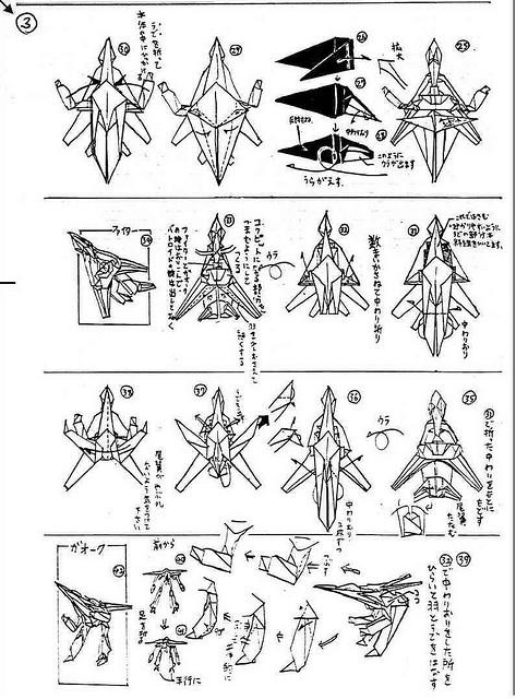 Как сделать оригами трансформер из бумаги