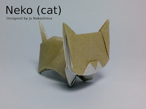 оригами котенка?