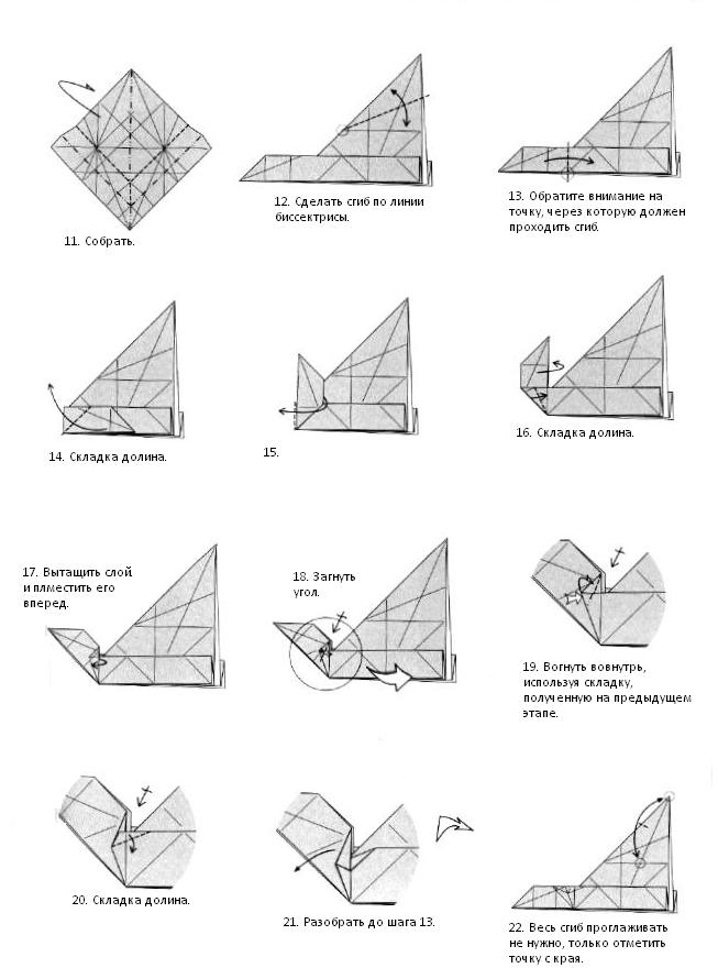 Схема оригами лиса.